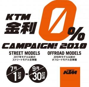 KTM_bunner